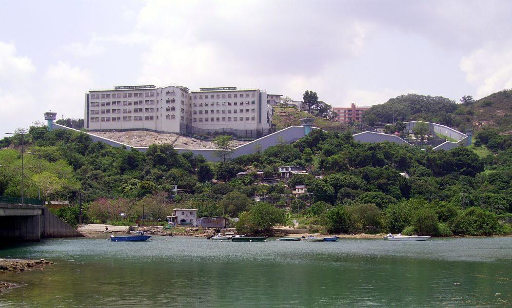 Siu Lam Psychiatric Centre