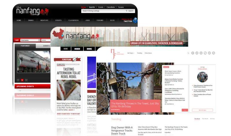 nanfang website