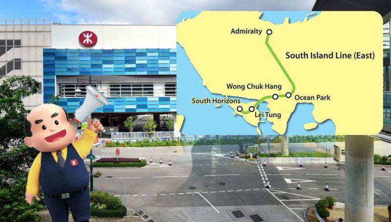 mtr south island