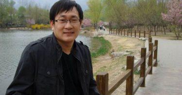 wang quanzhang