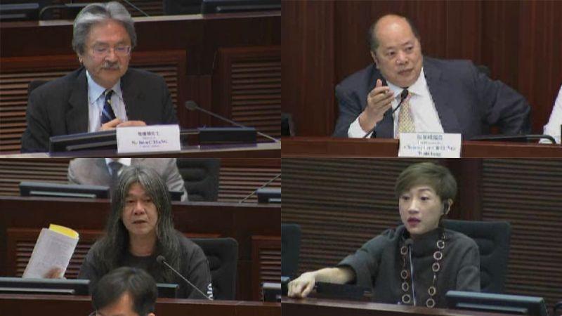 legco john tsang questions