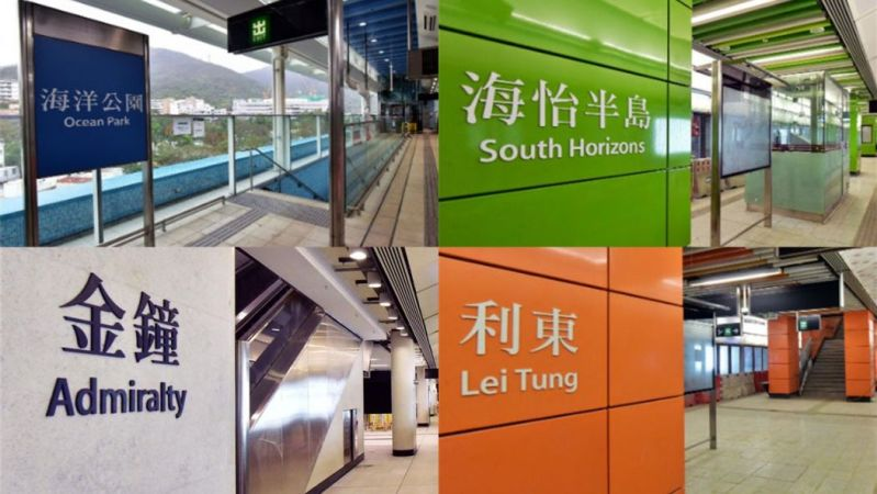new mtr stations