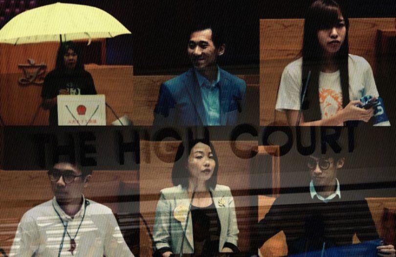 legco court purge