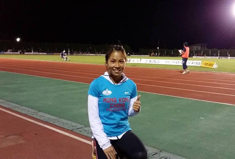 Christy Yiu Kit-ching