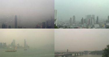 webcam smog