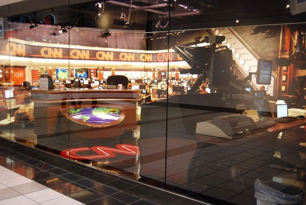 cnn centre studios
