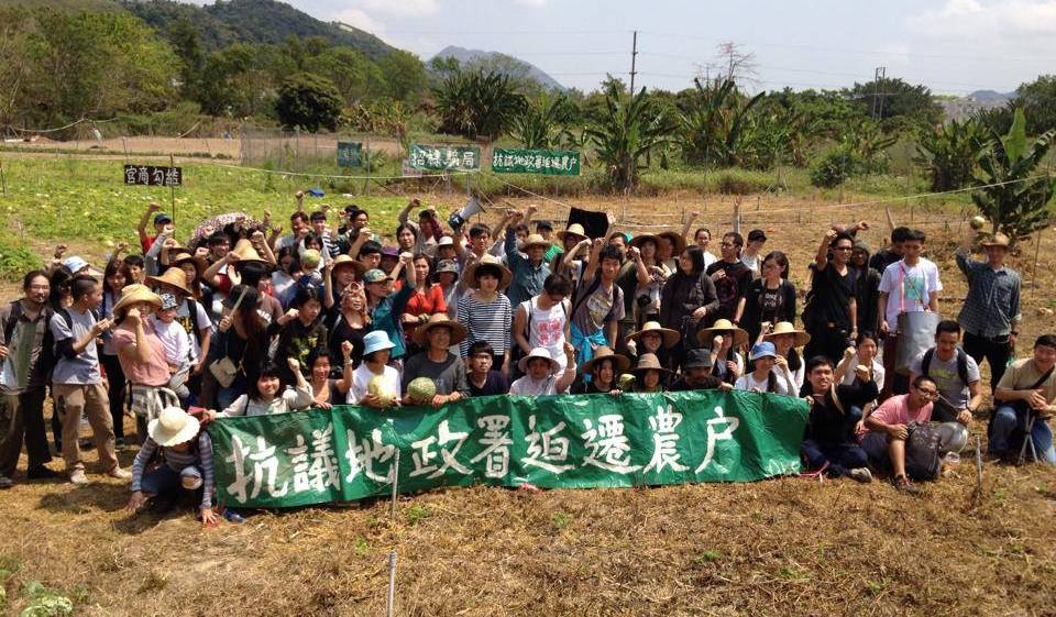 A group of farmers and environmental justice advocates protested against the NENT development plan. File Photo: Mapopo Community Farm, via Facebook.