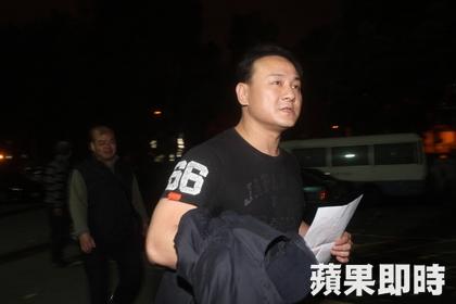 Chang Wei