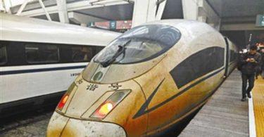 smog train