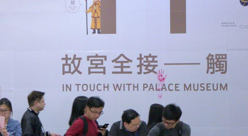palace museum