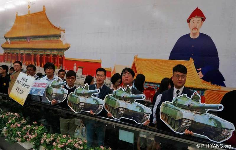 palace museum protest