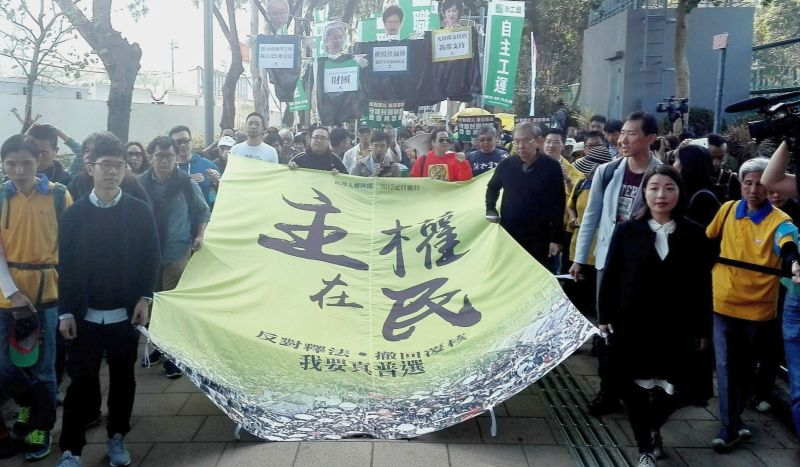 january 1 pro democracy march