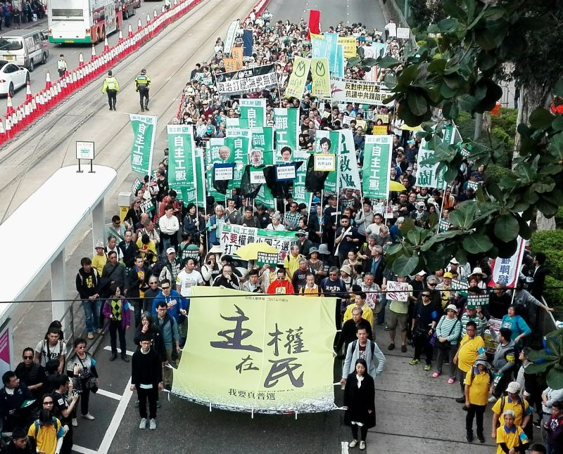 pro-democracy march rally