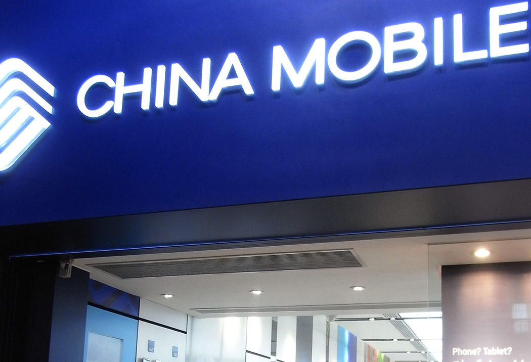 China Mobile Apologises Major Phone Service Distruption Across Hong Kong on Us History Independence