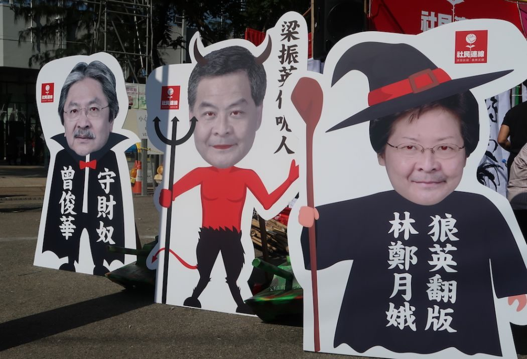 lunar new year fair carrie lam cy leung john tsang