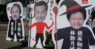 lunar new year fair carrie lam cy leung john tsang