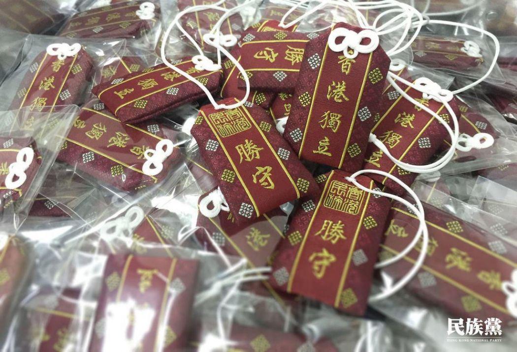 hong kong independence national party