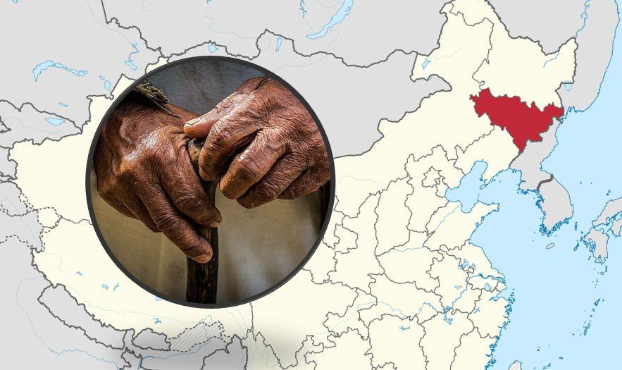 china elderly home