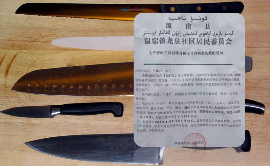 knives xinjiang