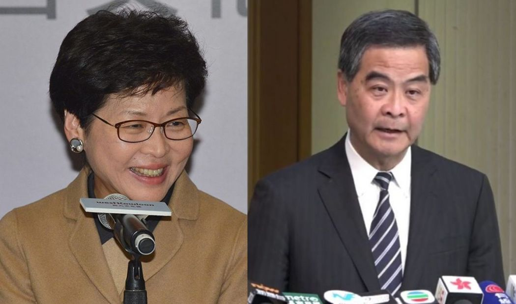 Carrie Lam CY Leung