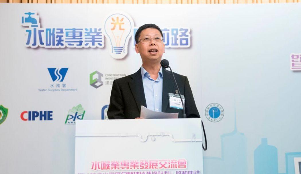 Wong Chung-leung