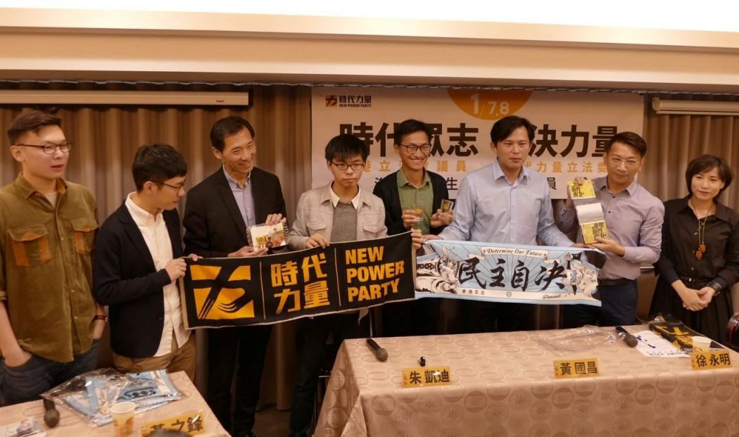 new power party nathan law joshua wong