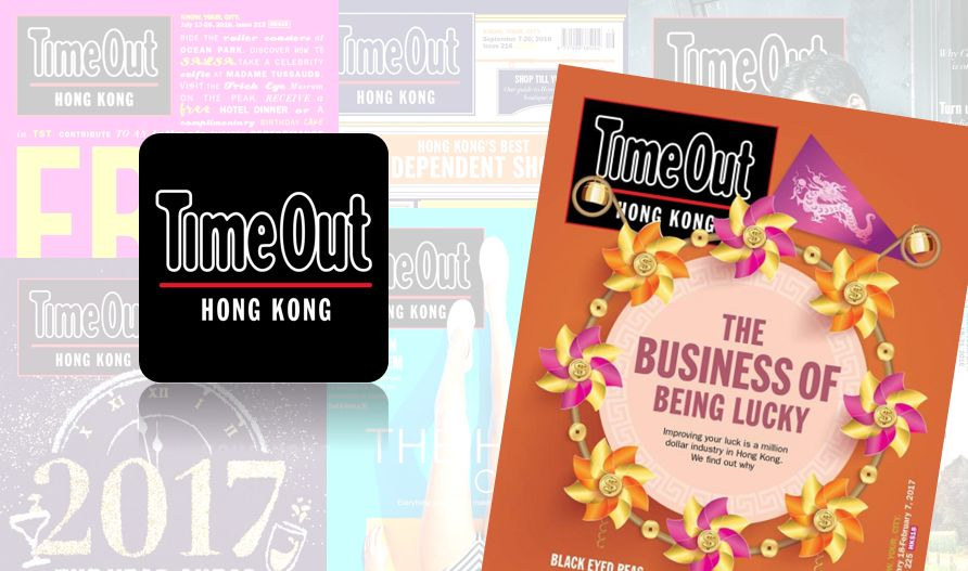Time out hong kong print magazine axed in latest blow to english time out hong kong reheart Image collections