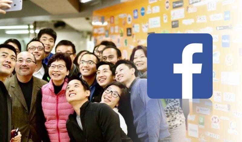 facebook carrie lam