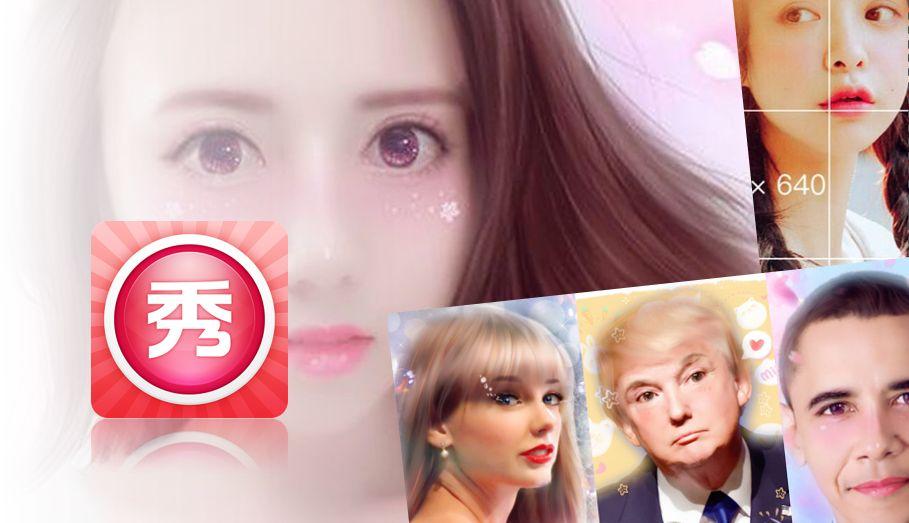 6723db65316 Popular Chinese selfie app Meitu prompts privacy fears