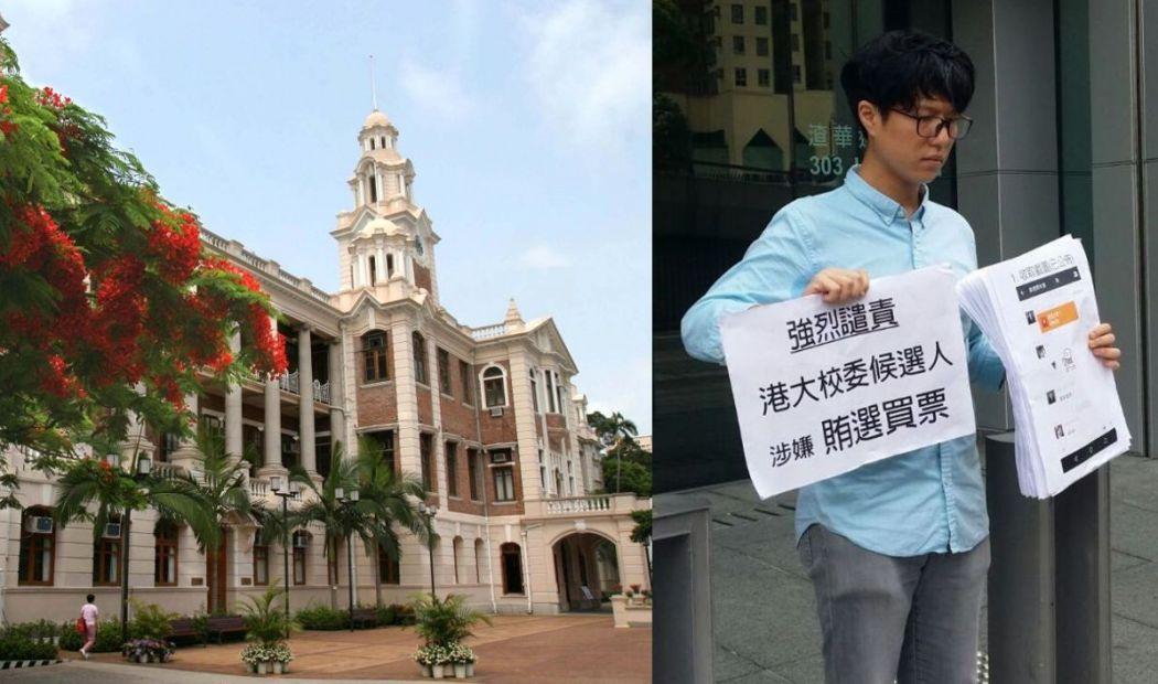 hku council michael mo