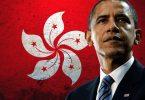 obama hong kong