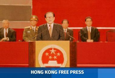 history 1997 handover