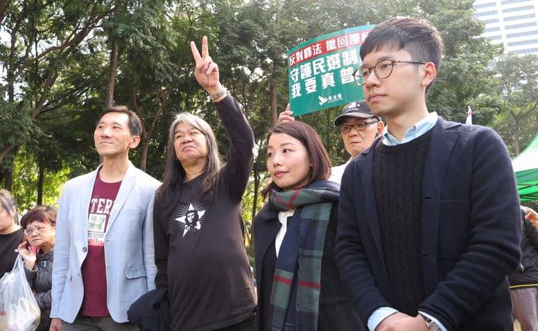 localist lawmakers legal action hong kong