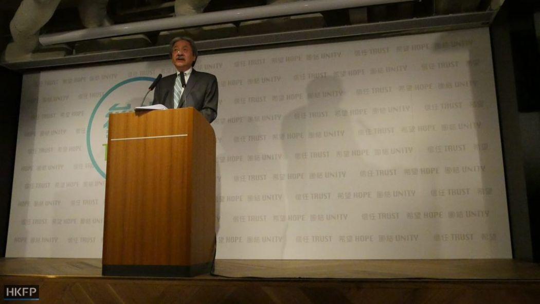 John Tsang