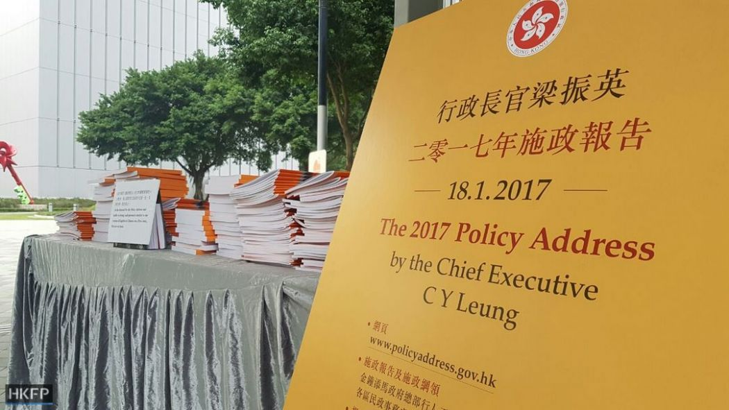 2017 Policy Address