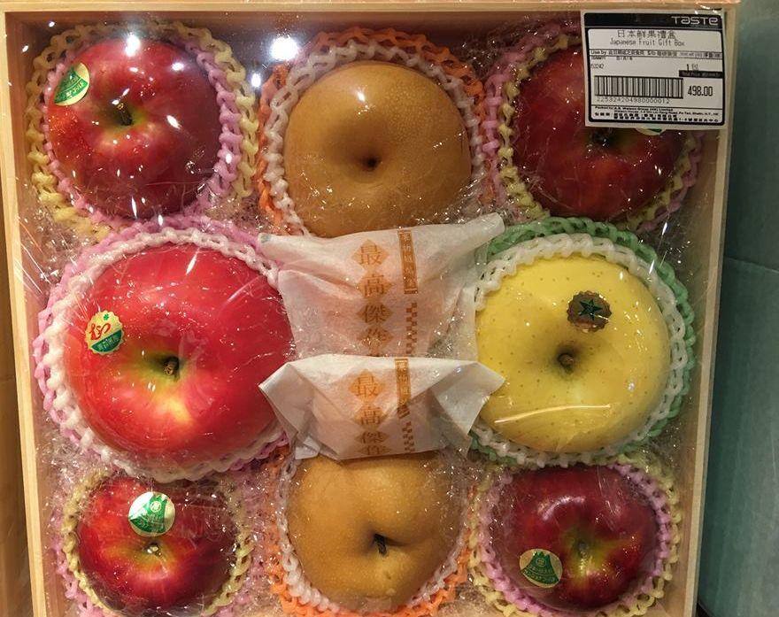designer fruit citysuper packaging