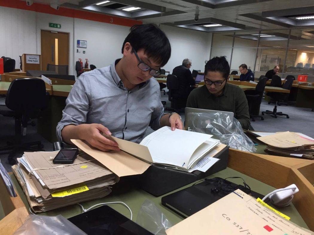 UK National Archives