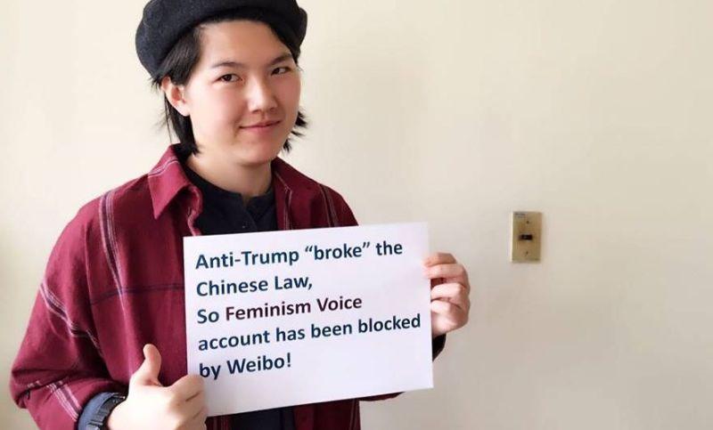 Maizi Li trump feminist
