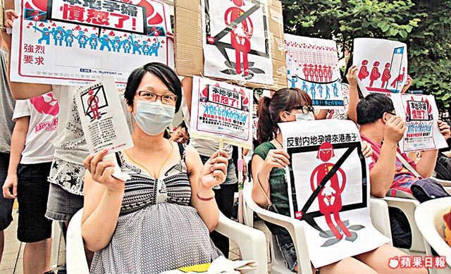 Protest against mainland women giving birth