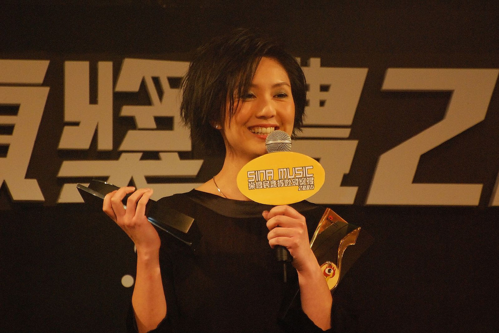 Miriam Yeung Chin-wah