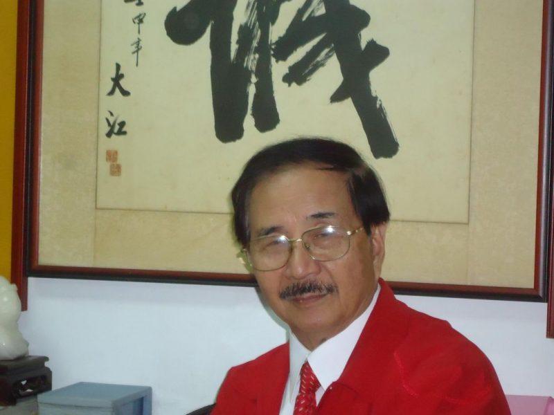 Chou Ching-chuen