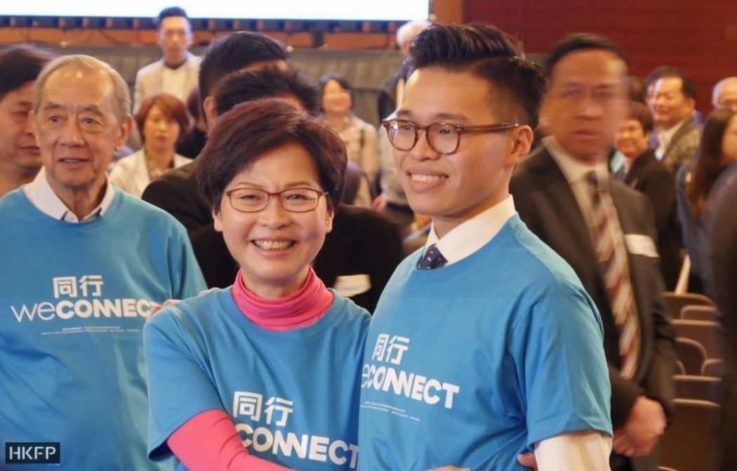Carrie Lam son