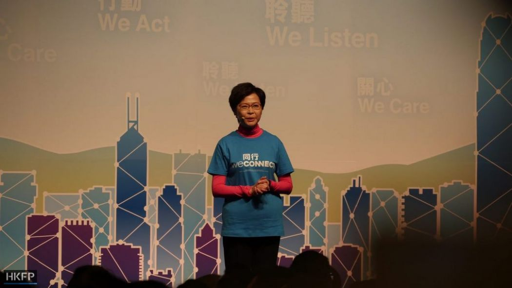 Carrie Lam Election Rally