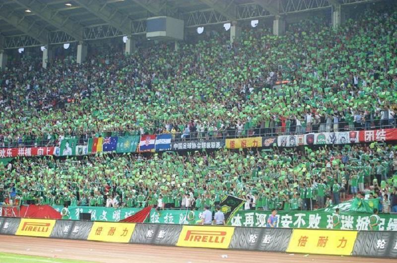 Beijing Guoan football fans