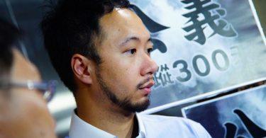 Tsang Kin Chiu