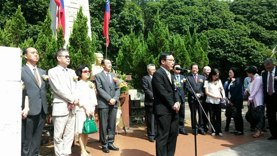 republic of china roc kuomintang nationalist sun yat-sen tuen mun red house