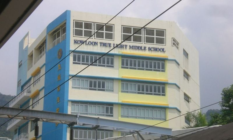 Kowloon Tong Kowloon True Light Middle School