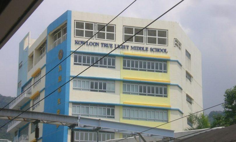 Kowloon Tong Kowloon True Light Middle School
