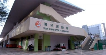 wan chai sports ground