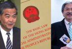 article 23 cy john tsang leung
